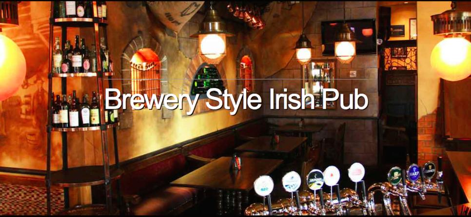 Darren Fagan: Irish Pub Company